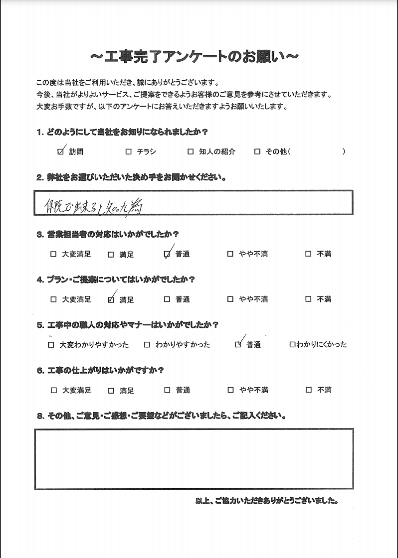 埼玉県印西市の外壁塗装施工事例【2021年最新版】