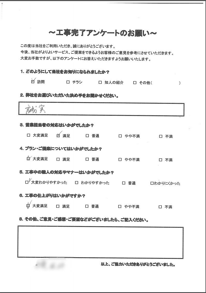 埼玉県入間市の外壁塗装施工事例【2021年最新版】