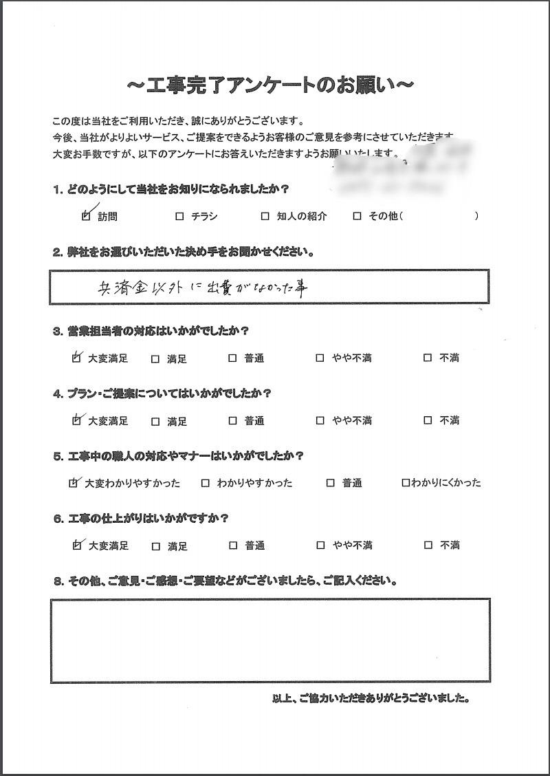 千葉市花見川区の外壁塗装施工事例【2021年最新版】